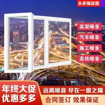 上海隔音窗安装阻尼隔音玻璃窗户加装卧室pvb夹胶玻璃防噪音窗户