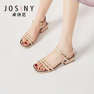 卓诗尼粗跟凉鞋女2021春季新款一字带仙女风露趾低跟百搭鞋子