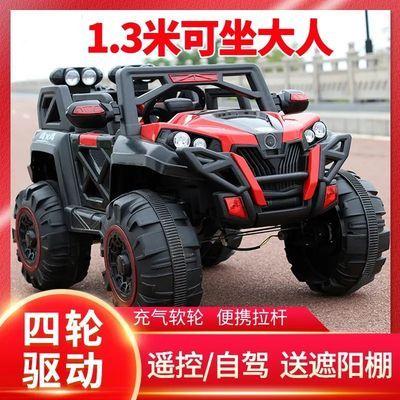 双人儿童电动车四轮可坐大人玩具车越野车宝宝电动汽车充电儿童车