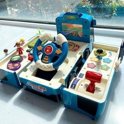 儿童男孩公交车宝宝变形巴士玩具车大号超大开门益智多功能小汽车