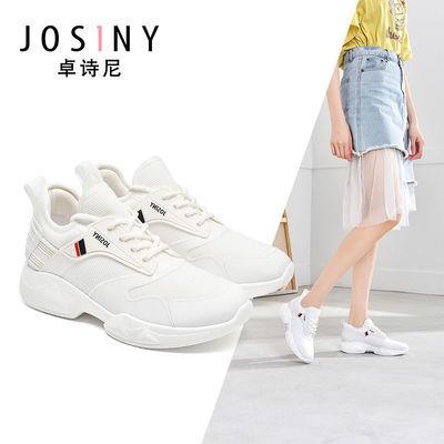 卓诗尼春夏秋季时尚单鞋圆头系带深口坡跟跑步运动单鞋
