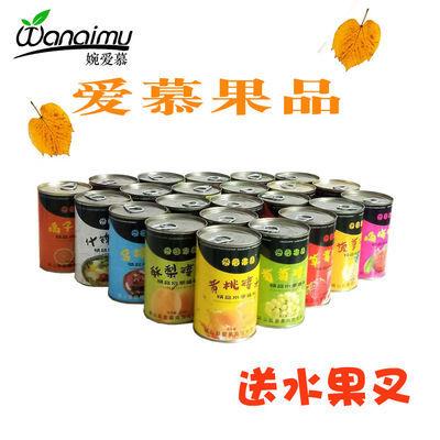 水果罐头混合装黄桃杨梅菠萝橘子马蹄梨草莓零食2/5罐 /425g包邮