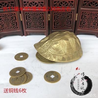 纯铜乌龟壳卜卦起卦铜钱卜卦用具龟甲易经八卦六爻工具送铜钱6枚