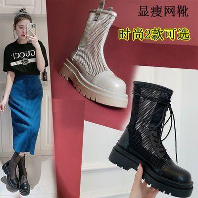 厚底马丁靴女网纱靴子2021新款烟筒靴百搭学生镂空中筒靴机车凉靴