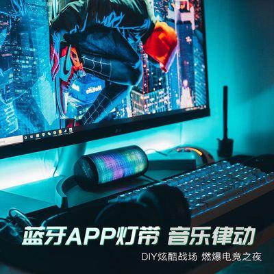 led灯条rgb电脑氛围灯桌面灯带自粘机箱灯电竞电视机变色遥控5V