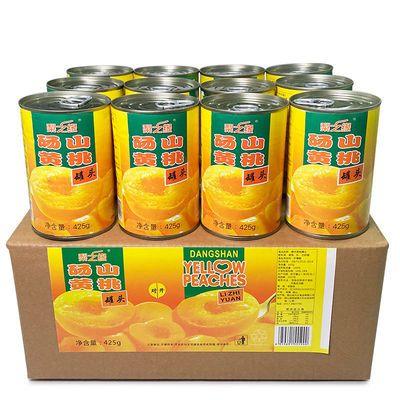 砀山糖水黄桃罐头12罐每罐425g新鲜水果罐头批发整箱网红零食2罐