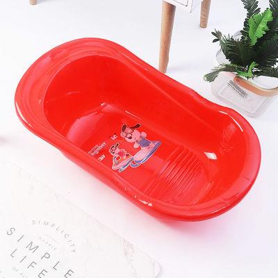 沐浴洗澡盆婴儿新生儿浴盆宝宝用品加厚大号可坐躺小孩儿童沐浴桶