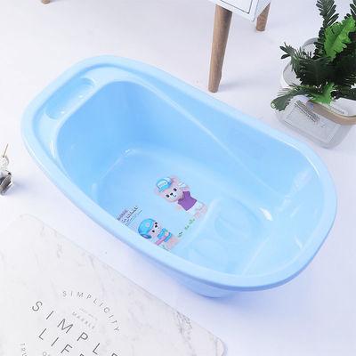 大号加厚洗澡盆宝宝婴儿浴盆用品新生幼儿家用可坐可躺儿童洗澡桶