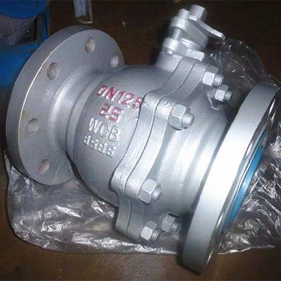 不锈钢球阀 法兰球阀 Q41Y/H-16C 铸钢手动硬密封球阀 厂家