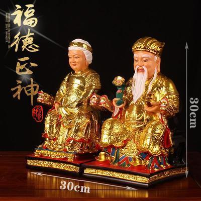 土地公土地婆神像1216英寸树脂金身彩绘如意福德正神家用供奉摆件