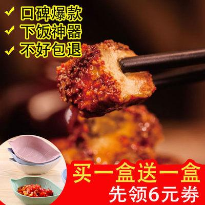 四川重庆特产豆腐乳速食香辣红方腐乳自制麻辣霉豆腐美食下饭菜