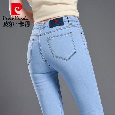 皮尔卡丹牛仔裤女春季新款高腰弹力修身显瘦百搭九分小脚裤子大码
