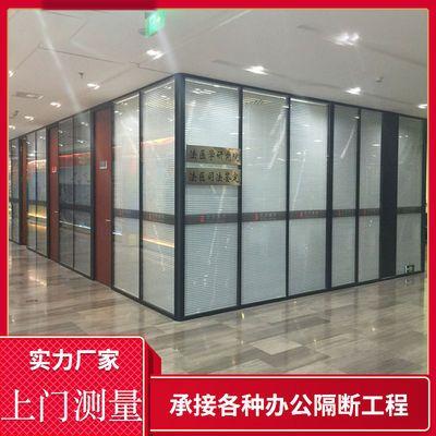 广佛办公室钢化玻璃隔断墙双层带百叶透明铝合金高隔段玻璃隔音间【30天内发货】