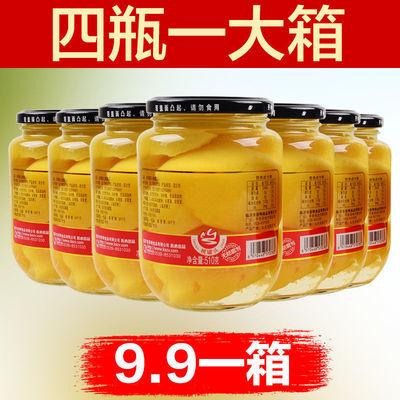 水果黄桃罐头批发整箱橘子山楂什锦桔子罐头水果混合一箱玻璃瓶