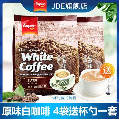 Super超级马来西亚原装进口炭烧咖啡原味3合1速溶白咖啡600g*2袋