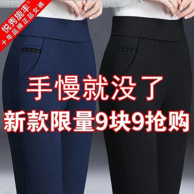【买1送1】女士打底裤外穿春秋加厚高腰弹力直筒休闲裤子女裤显瘦