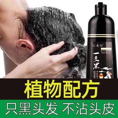 一洗黑染发剂染发膏纯天然植物染发剂自己染黑色洗发水染色不褪色