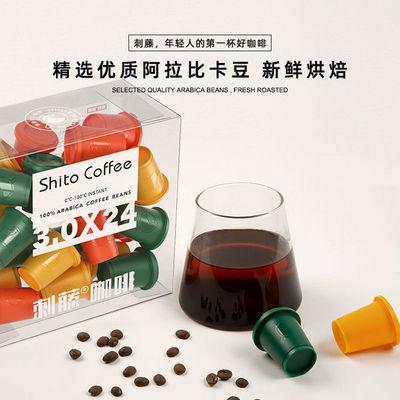 刺藤(shito) 冷萃咖啡  每日三顿 速溶半美式 超即溶黑咖啡粉