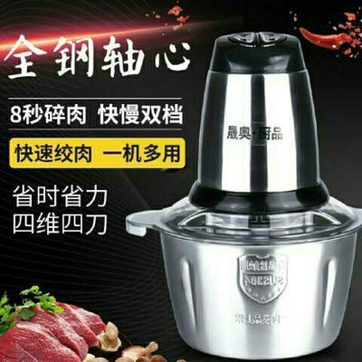 升级版绞肉机家用 厨房电器多功能打馅机打蒜蓉辣酱碎菜4升大功率