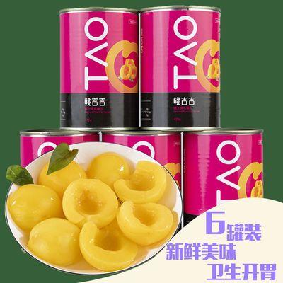 特鲜黄桃罐头整箱罐装原产地零食网红罐头出口品质水果罐头批发
