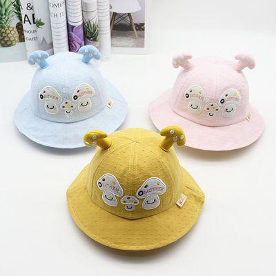 儿童帽子春季新款渔夫帽女童时尚可爱潮萌宝宝帽遮阳防晒帽男童帽