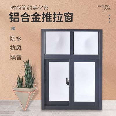 【铝合金门窗】推拉窗推拉门玻璃窗隔音窗封阳台隔音玻璃定做窗户