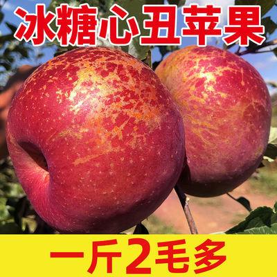 【亏本价】冰糖心苹果10斤新鲜水果应季整箱脆甜批发红富士5斤2斤