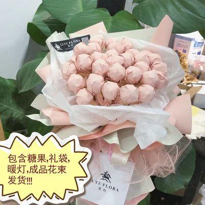 棒棒糖成品花束创意生日礼物送男女朋友有意义实用学生毕业礼物