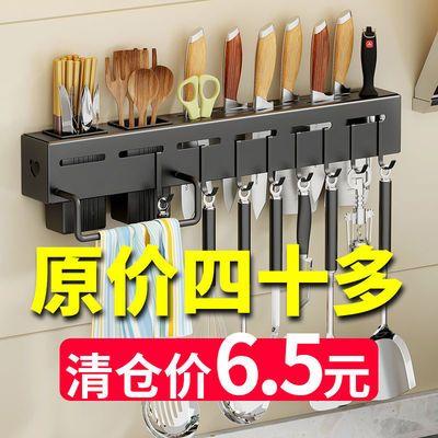家用不锈钢刀架多功能壁挂式厨房刀架子放刀具置物架放菜刀筷子架