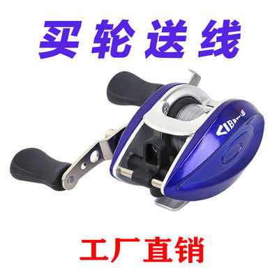 【送鱼线】特价鱼轮水滴轮右手轮渔具套装路亚竿轮进口水滴轮技术