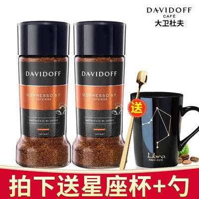 德国原装进口Davidoff大卫杜夫意式浓缩速溶纯黑咖啡粉100g瓶装