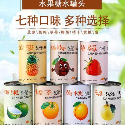 黄桃罐头批发砀山水果罐头425克每罐水果混合整箱包邮办公室零食