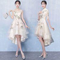 宴会晚礼服2021新款优雅旗袍前短后长款小礼服连衣裙女中式伴娘服