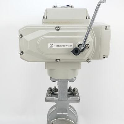 VQ977H/W-16 电动V型硬密封对夹球阀  尘浆液颗粒切断调节阀门