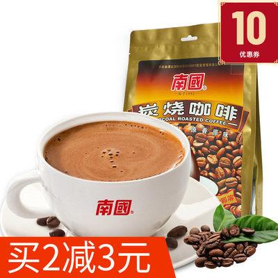 海南特产南国炭烧咖啡 速溶咖啡粉袋装饮品 340g共20小袋