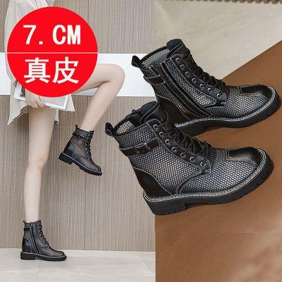 真皮镂空网靴内增高马丁靴女厚底英伦风网纱短靴新款网面洞洞凉鞋