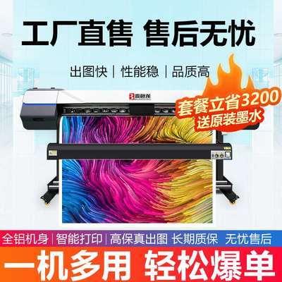 变色龙宽幅写真机喷绘写真机户外一体机国产室内打印机广告条幅机
