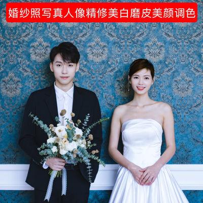婚纱照写真精修美白磨皮瘦脸