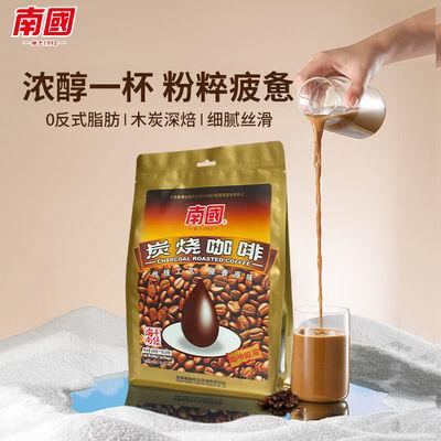 南国食品海南特产炭烧咖啡340g特浓速溶咖啡粉三合一提神冲饮品