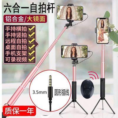自拍杆通用OPPOvivo华为多功能三脚架手机直播支架拍照神器拍照杆