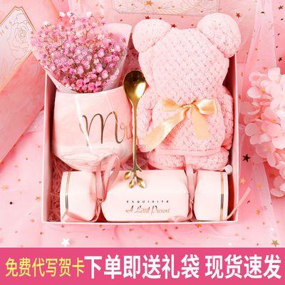 母亲节实用高端创意伴手礼送女伴娘女友闺蜜生日礼物礼盒结婚用品
