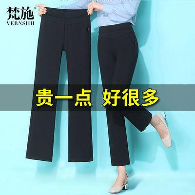 黑色直筒裤女2021春夏新款垂感裤子女外穿宽松显瘦高腰大码休闲裤