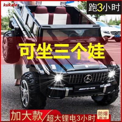 儿童电动汽车双人座宝宝童车大型大人四轮遥控车越野玩具车可坐人