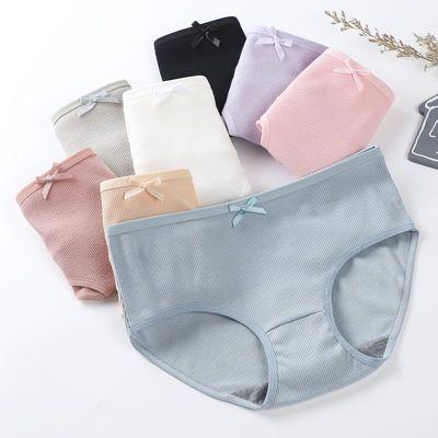 日系内裤女学生韩版抗菌螺纹中腰少女性感可爱大码三角裤速干6条