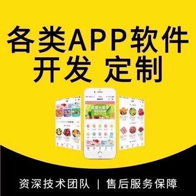 微盘APP源码软件开发直播商城合约系统在线微交易竞拍卖场app定制