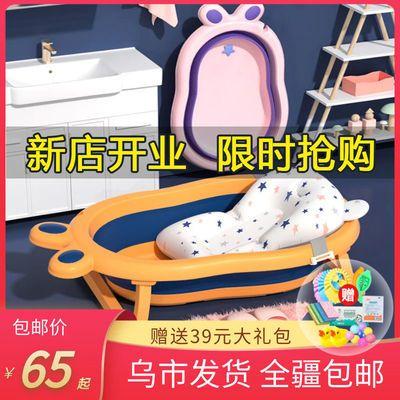 新疆包邮婴儿洗澡盆宝宝折叠浴盆新生幼儿童可坐躺家用大号加厚桶