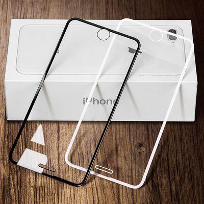 苹果6/6s/7/8/plus/x/xs max/xr钢化膜全屏覆盖抗蓝光iphone6p/7p