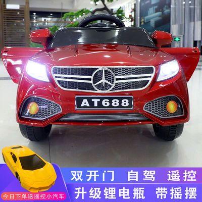 儿童电动车四轮汽车摇摆童车遥控宝宝玩具车可坐人1-6婴幼儿童车