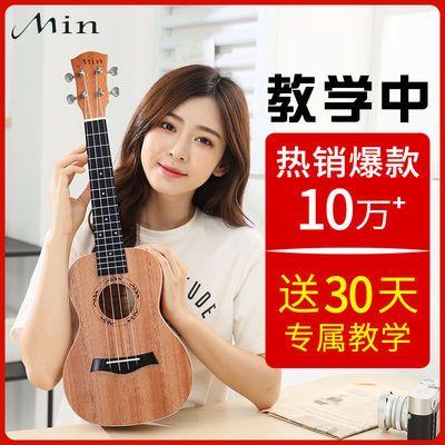 MIN尤克里里小吉他女23寸专业初学者乐器成人26寸单板儿童木吉他
