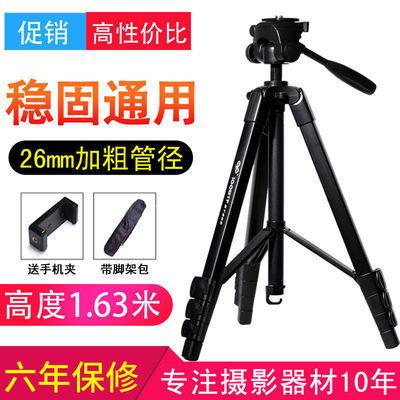 铝合金单反三脚架便携手机直播三角架佳能尼康照相机摄像摄影支架